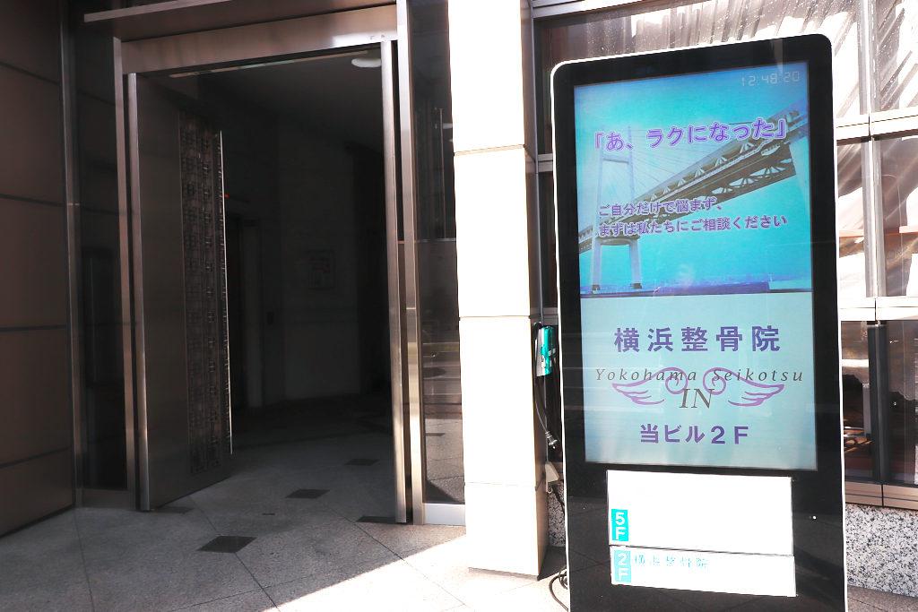 横浜市 神奈川区 鶴屋町